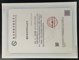 CSCSE Certificate, Chinese Service Center for Scholarly Exchange