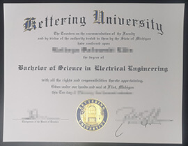 Are you Searching for Kettering University Diploma?