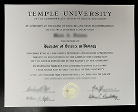 How to make a Temple University fake degree?