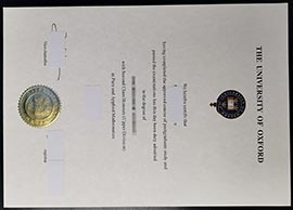 University of Oxford Fake diploma-University of Oxford certificate sample