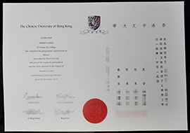 Buy CUHK diploma-How To Buy Fake CUHK Diploma