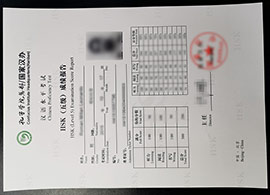 HSK certificate-Chinese Proficiency Test Transcript Certificate