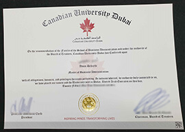 The 6 Best Things About Canadian University Dubai Fake Degree