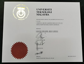 Where Can I buy Universiti Teknologi Malaysia/UTM diploma?