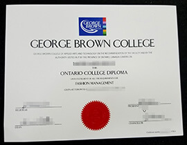 Is it difficult to buy a George Brown College diploma?