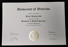 where to buy fake University of Waterloo diploma.