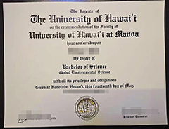 Where to buy fake University of Hawaii diploma online?