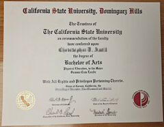 Buy fake CSUDH College of Extended & International Education diploma.